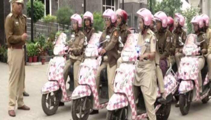 लखनऊ में अब पिंक स्कूटी पर से गश्त लगाएंगी महिला पुलिस कर्मी