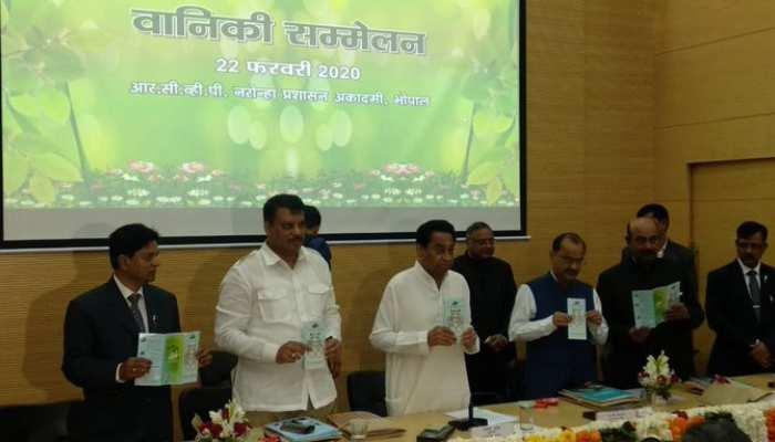 IFS मीट: सीएम कमलनाथ ने कहा- 'हमें अपनी वन सम्पदा पर गर्व, बचाने की जिम्मेदारी सबकी''