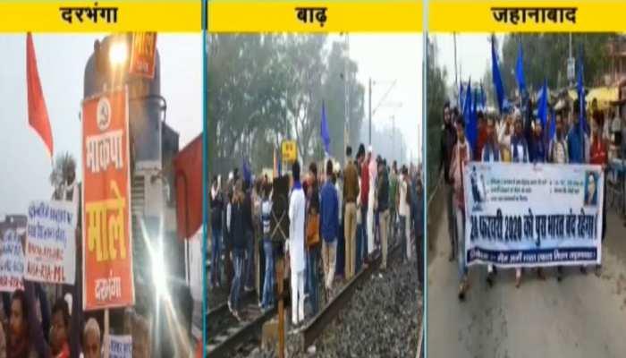 बिहार में दिख रहा है भीम आर्मी के भारत बंद का असर, RJD-RLSP का भी मिला है समर्थन