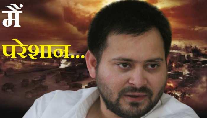 """बिहार में ज्यादा दिन नहीं टिक पाएगा """"महागठबंधन""""! पढ़ें, अहम सबूत"""