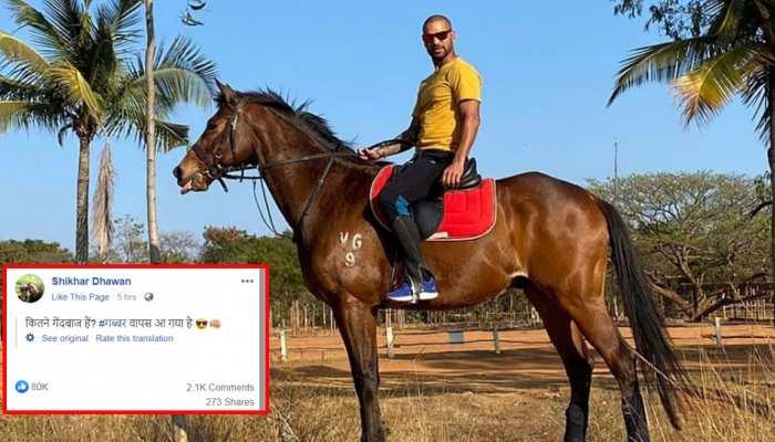शिखर धवन ने दिखाए तेवर, 'गब्बर' की स्टाइल में घोड़े पर बैठकर गेंदबाजों को ललकारा
