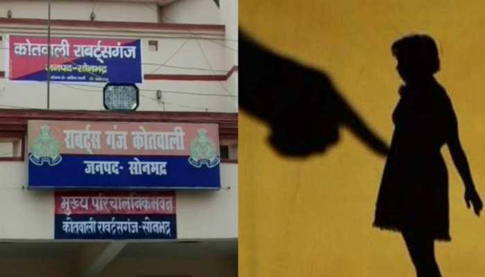 UP: पड़ोस में रहने वाले युवक ने की 5 साल की बच्ची से दरिंदगी