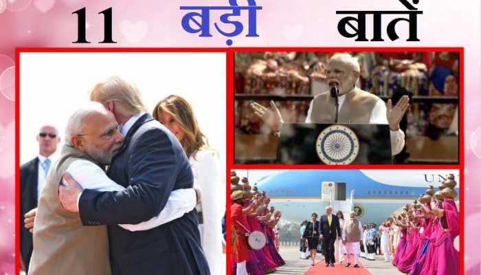 Trump in India: मोटेरा स्टेडियम से पीएम मोदी की 11 बड़ी बातें