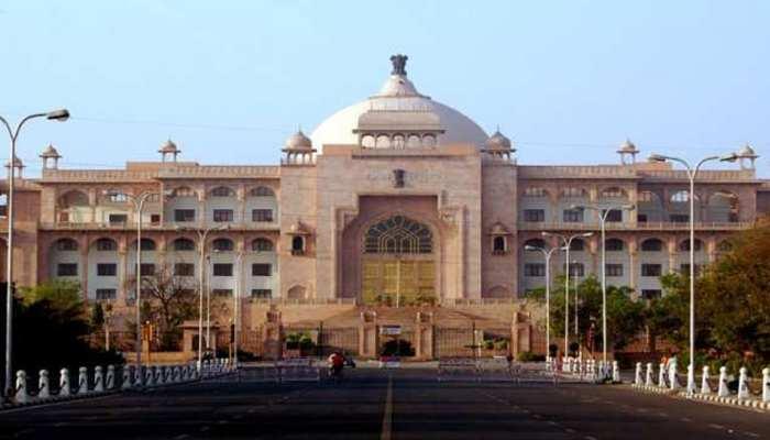 जयपुर: होली पर चार दिन नहीं चलेगी विधानसभा, 13 मार्च को पारित होगा राज्य का बजट