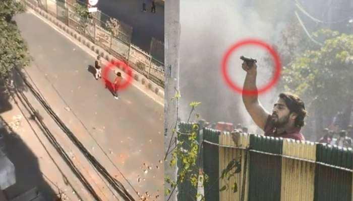दिल्ली हिंसा: प्रदर्शनकारी ने पुलिसकर्मी पर तान दी पिस्टल, चला दी गोली....देखें VIDEO
