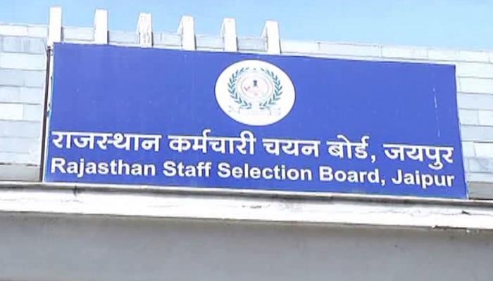 Rajathan government jobs 2020: 2500 पदों पर नौकरियां, जल्द करें आवेदन