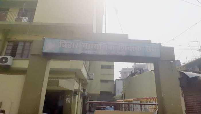 बिहार में आज से सरकारी स्कूलों की पढ़ाई ठप, नियोजित-नियमित शिक्षक हड़ताल पर