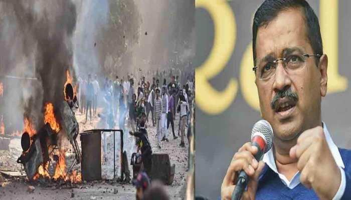 जानिए, जब दिल्ली में फैली हिंसा तो केजरीवाल ने शांति के लिए क्या बनाया खास प्लान