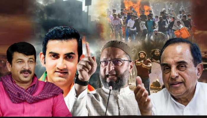 गंभीर, स्वामी, ओवैसी और मनोज तिवारी के बयान ने दिल्ली के दंगे को दिया अजीब मोड़