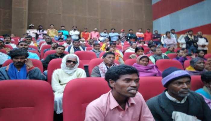 बिहार: मुसहर समाज को पौधा देकर किया गया सम्मानित, DGP बोले- सरकार आगे बढ़ाने के लिए प्रयासरत