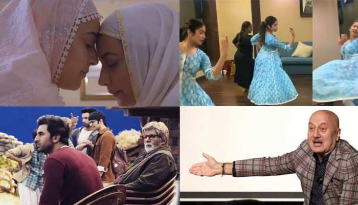 Entertainment News (26 FEBRUARY): आलिया भट्ट की वजह रोई सारा अली खान, तो फिल्म के ट्रेलर पर ट्रोल हुई स्वरा भास्कर. पढ़ें 5 खबरें