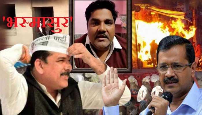 """केजरीवाल के लिए """"भस्मासुर"""" बन गए हैं संजय सिंह? 'दंगा फैक्ट्री' के सरदार पर अलग सुर"""