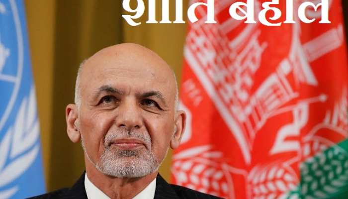 भारत की शतरंजी चाल : यूएस-तालिबान समझौते में सम्मिलित होगा
