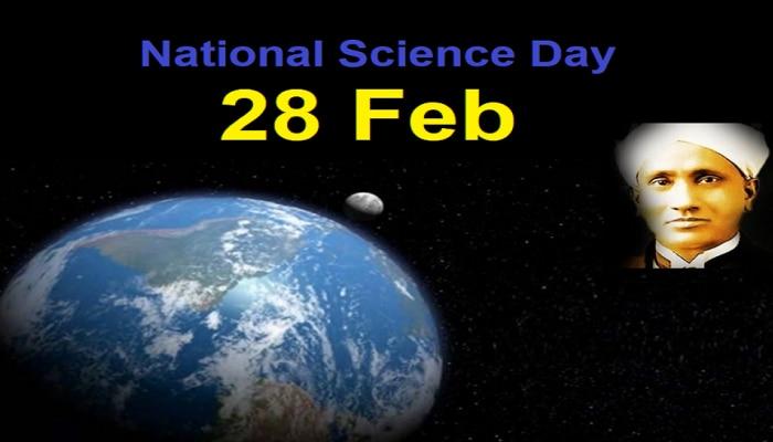 National Science Day : साइंस और तकनीक की मक़बूलियत बढ़ाने का दिन