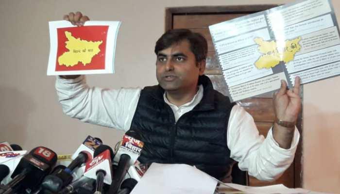 शाश्वत गौतम ने PK पर लगाई आरोपों की झड़ी, दिया शैक्षणिक डिग्री दिखाने का चैलेंज