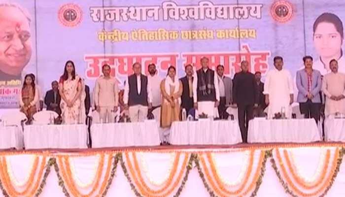 राजस्थान यूनिवर्सिटि में हुआ केन्द्रीय छात्रसंघ कार्यालय का उद्घाटन, CM गहलोत बोले...