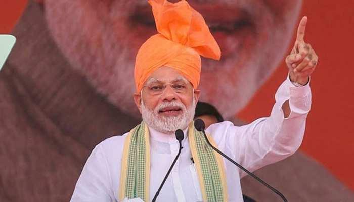 UP: PM मोदी आज रखेंगे बुंदेलखंड एक्सप्रेस-वे की आधारशिला, किसानों को भी देंगे सौगात