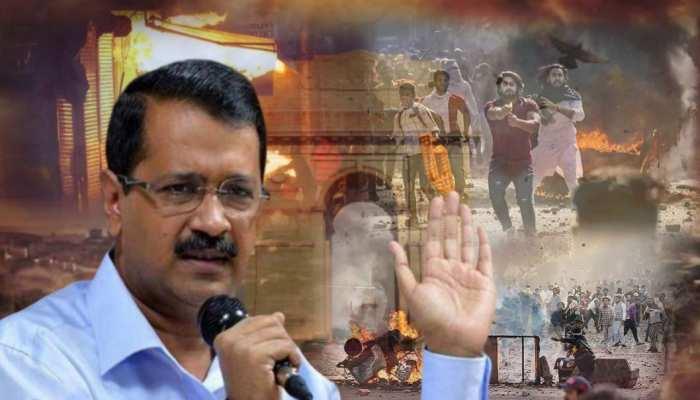 दंगा पीड़ितों के जख्म पर CM केजरीवाल ने लगाया मरहम