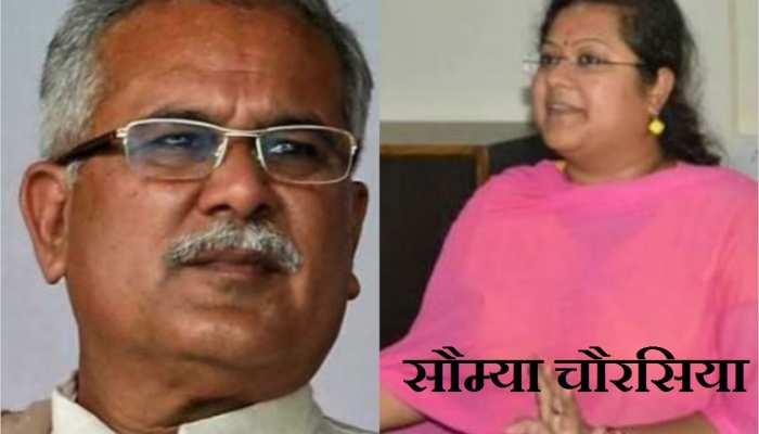 Income tax raid: छत्तीसगढ़ के मुख्यमंत्री बघेल की डिप्टी सेक्रेटरी पर आयकर का छापा