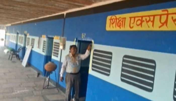 धौलपुर के सरकारी स्कूल जिले में आए अव्वल, ट्रेन वाले गुरुजी ने कुछ किया ऐसा...