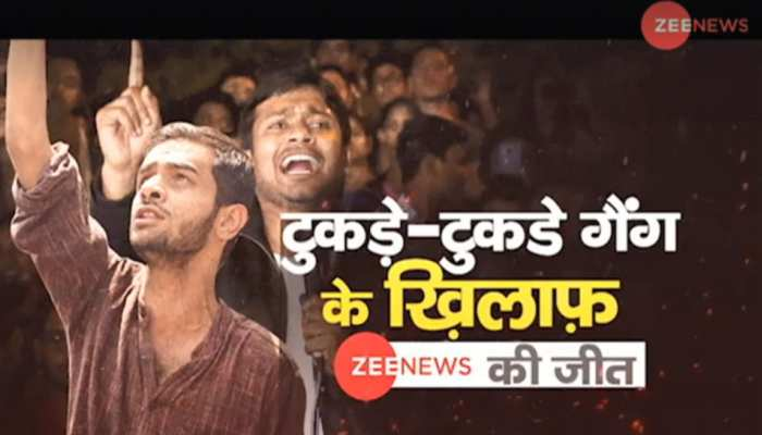 DNA ANALYSIS: कन्हैया कुमार पर चलेगा मुकदमा, 'टुकड़े-टुकड़े गैंग' पर ZEE NEWS की जीत