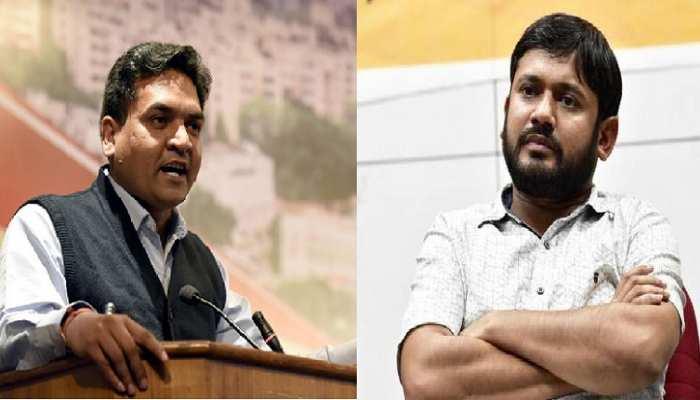 कन्हैया पर चलेगा देशद्रोह का केस, कपिल मिश्रा ने बताया देश की जनता की जीत