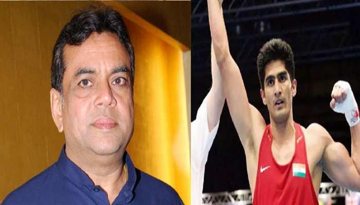दिल्ली हिंसा: ट्विटर पर भिड़े अभिनेता परेश रावल और ओलंपियन विजेंदर सिंह