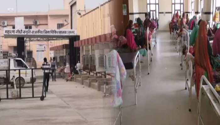 हनुमानगढ़ के जिला अस्पताल का हाल बेहाल, मरीज बीकानेर जाने को मजबूर