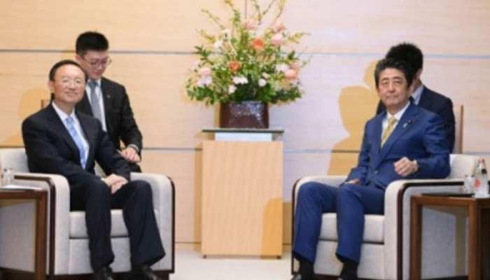 जापानी PM की चीनी कम्युनिस्ट पार्टी के नेता से मुलाकात, सामने आई ये वजह