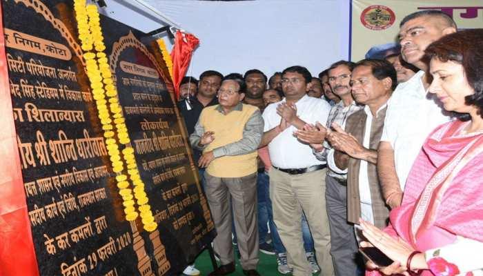 मंत्री शांति धारीवाल ने कोटा को दी विकास सौगातें, इन जगहों पर सुधरेंगी व्यवस्थाएं