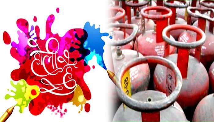 होली से पहले उपभोक्ताओं के लिए राहत की खबर, इतने रुपये सस्ता हुआ घरेलू गैस सिलेंडर