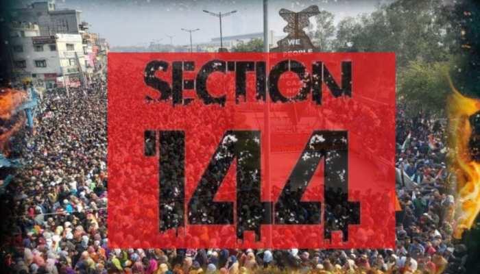शाहीन बाग में खत्म हो जाएगा प्रदर्शन? धारा 144 लागू