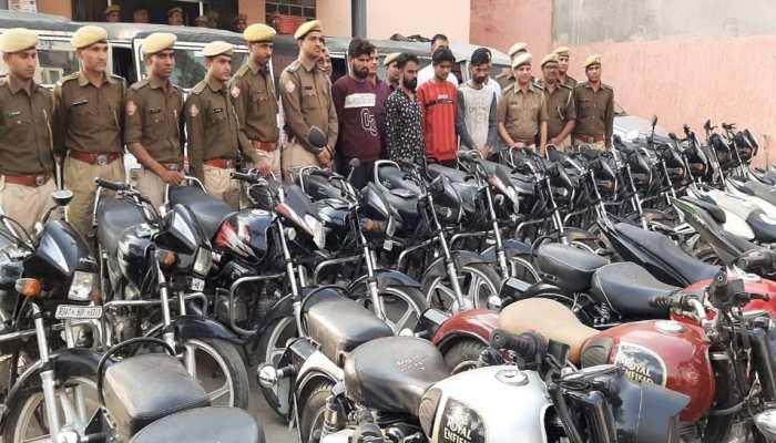 जयपुर: वाहन चोरी गिरोह के 4 शातिर गिरफ्तार, 28 पॉवर बाइक बरामद