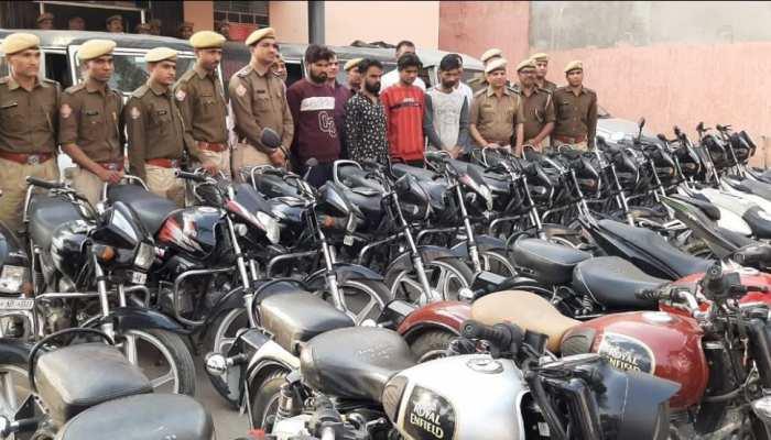 वाहन चोरी को अंजाम दे रहा गिरोह पुलिस की गिरफ्त में आया
