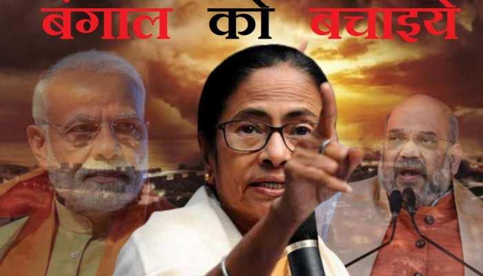 क्या दिल्ली के बाद बंगाल में है CAA पर बवाल की आशंका?