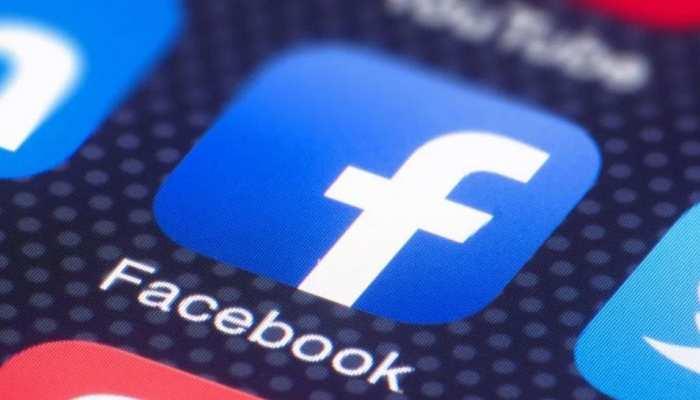 Facebook मैसेंजर इस्तेमाल के वक्त नहीं होगा फोन हैंग, जानिए ऐप अपग्रेड की खास बातें