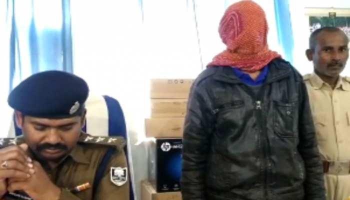 बिहार: लखीसराय पुलिस को मिली बड़ी सफलता, हार्डकोर नक्सली अशोक पासवान गिरफ्तार