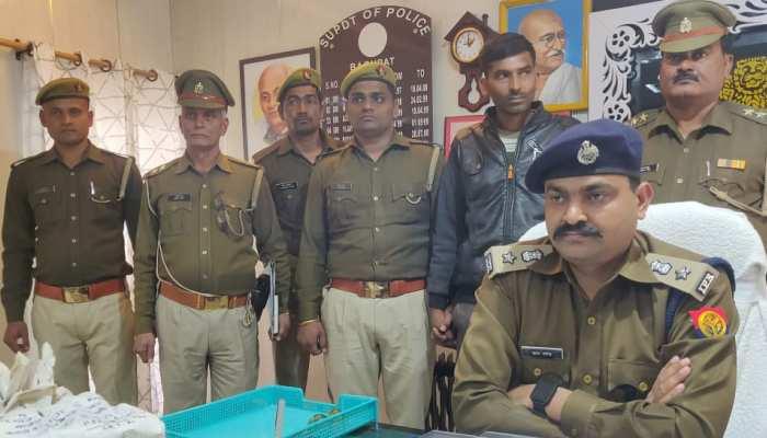 UP: आर्मी की नौकरी गंवाने से गुस्साए शख्स ने हिस्ट्रीशीटर को उतारा मौत के घाट, जानिए इनसाइड स्टोरी