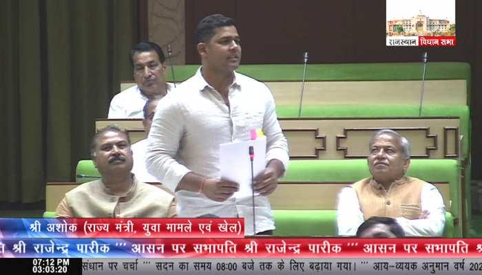 राजस्थान के खिलाड़ियों के लिए बड़ी खबर, खेलमंत्री ने उनके भविष्य के लिए किया खास ऐलान