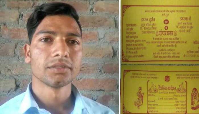 मुस्लिम परिवार ने निकाह के कार्ड में छपवाई भगवान गणेश की फोटो, लोग बोले- ये है असली भाईचारा