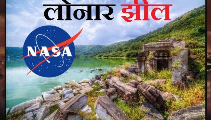 भारत की इस झील और मंगल ग्रह का क्या है कनेक्शन