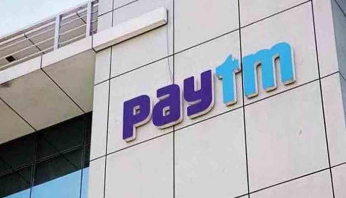 कोरोना इफेक्ट: Paytm का बड़ा कदम, कर्मचारियों के लिए दी Work From Home की सुविधा