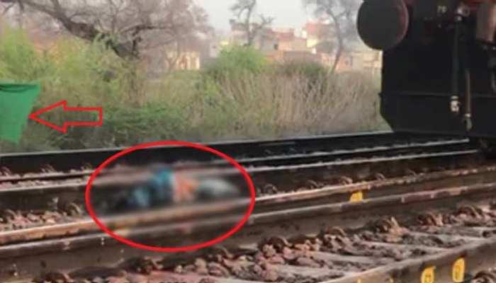 ट्रेन के नीचे आई युवती, इसके बावजूद ट्रेन को रवाना करने के लिए दिखाई गई हरी झंडी