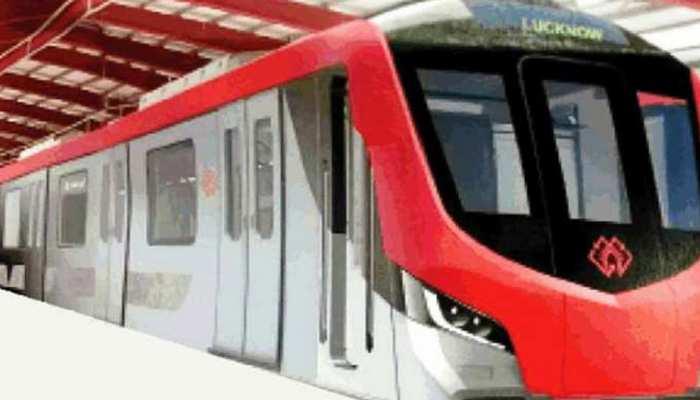 UP: लखनऊ मेट्रो से अब तक 2.51 करोड़ लोग कर चुके हैं सफर
