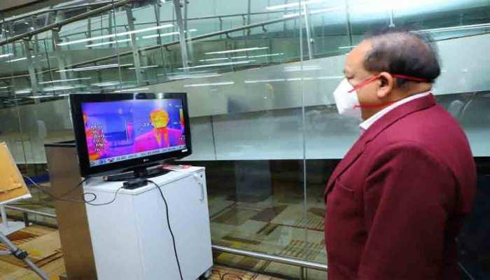 Corona virus: हर्षवर्धन ने किया  IGI एयरपोर्ट का दौरा, कहा- थर्मल स्क्रीनिंग से घबराने की जरूरत नहीं