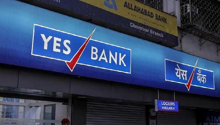 RBI की YES Bank पर सख्ती से बाजार धड़ाम, 50 हजार निकासी की शर्त पर हंगामा