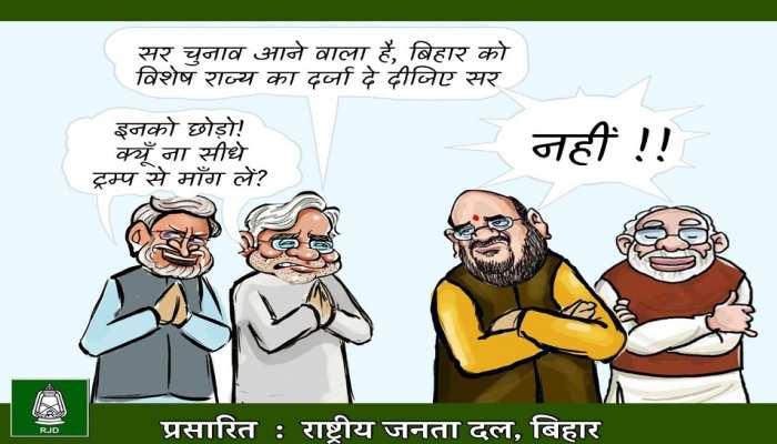 RJD ने विशेष राज्य के दर्जे की मांग को लेकर जारी किया पोस्टर, BJP-JDU पर कुछ इस तरह कसा तंज