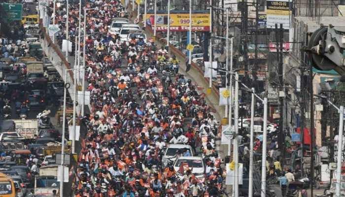 बिहार: बाइक रैली के जरिए VIP ने किया शक्ति प्रदर्शन, मुकेश सहनी बोले...
