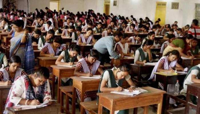 UP Board 2020 की परीक्षाएं सम्पन्न, 25 अप्रैल के आसपास घोषित हो सकता है परिणाम