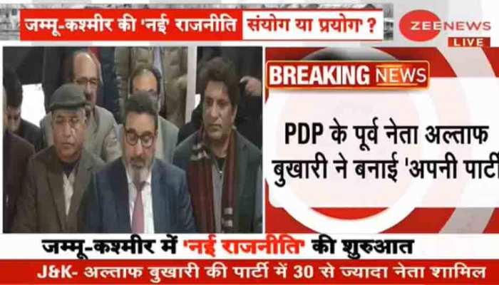 PDP के पूर्व नेता अल्ताफ बुखारी ने बनाई 'अपनी पार्टी', कश्मीरी पंडितों पर कही यह बात